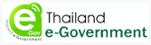 logo-e-government