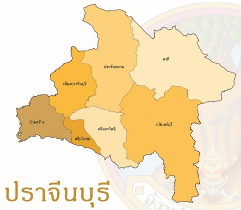 Map-Prajenburi