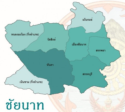 Map-Chainat